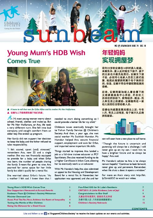 Sunbeam Newsletter Dec 2018