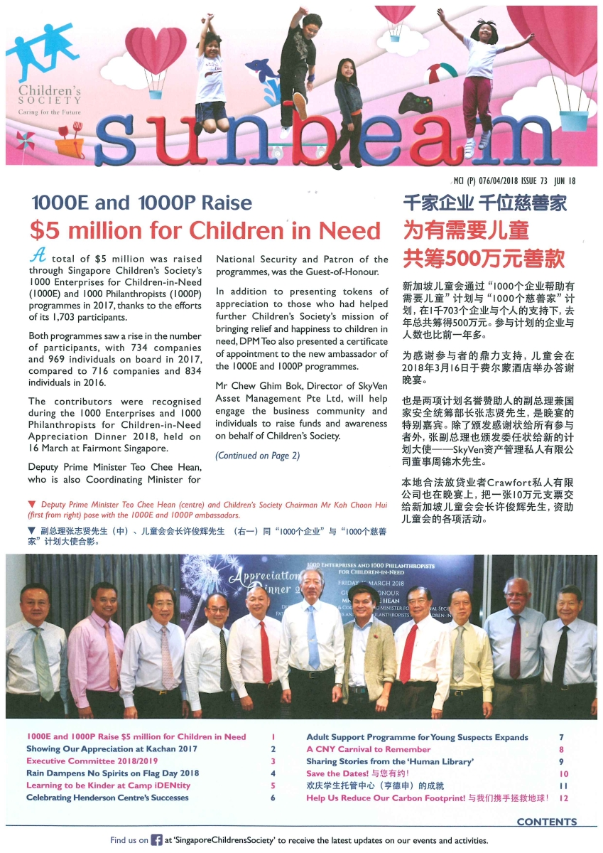 Sunbeam Newsletter Jul 2018