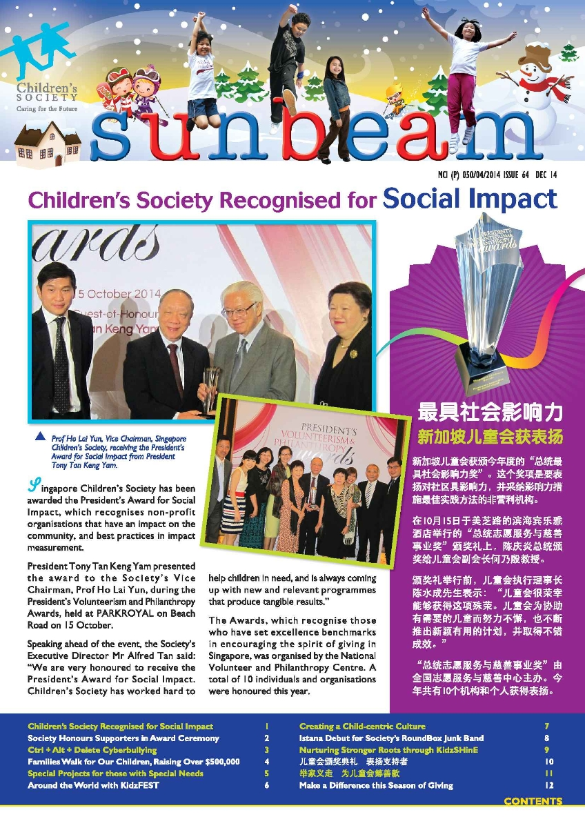 Sunbeam Newsletter Dec 2014