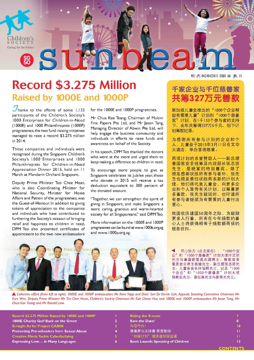 Sunbeam Newsletter Jul 2015