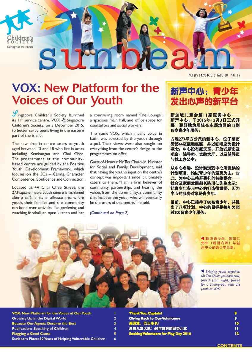 Sunbeam Newsletter Feb 2016