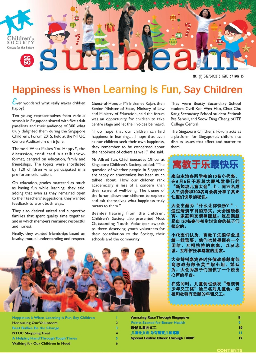 Sunbeam Newsletter Nov 2015