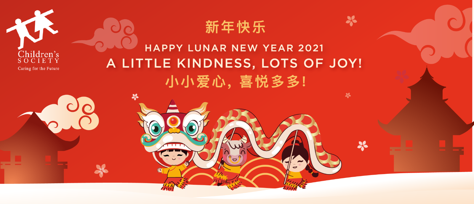 A Little Kindness, Lots of Joy! – Chinese New Year 2021