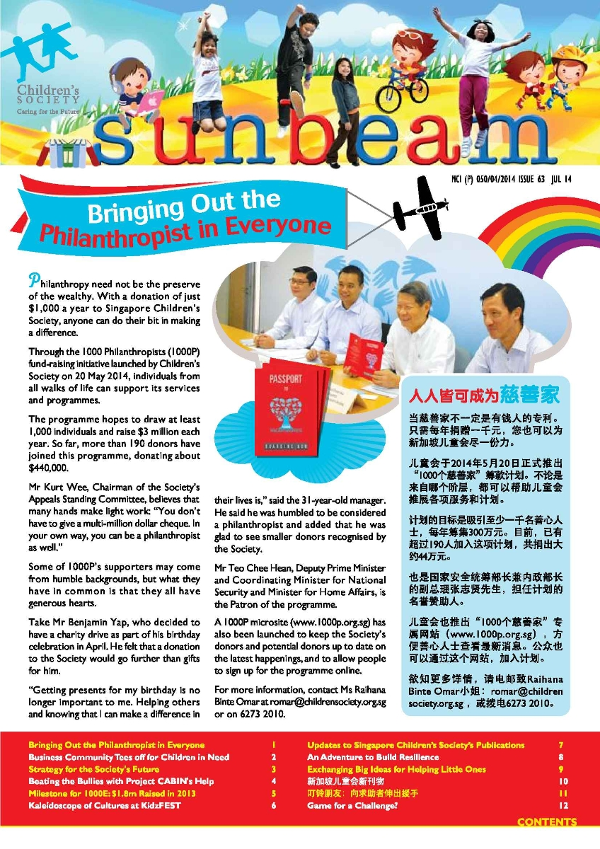 Sunbeam Newsletter Jul 2014