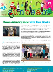 Sunbeam Newsletter Dec 2012