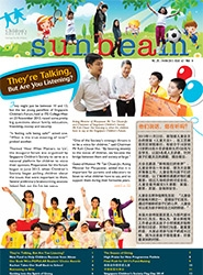 Sunbeam Newsletter Mar 2014