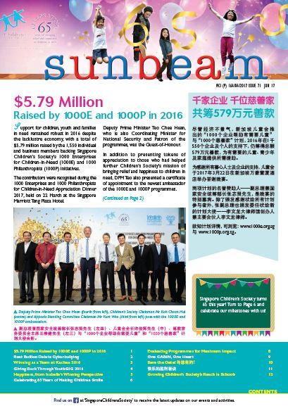 Sunbeam Newsletter Jun 2017