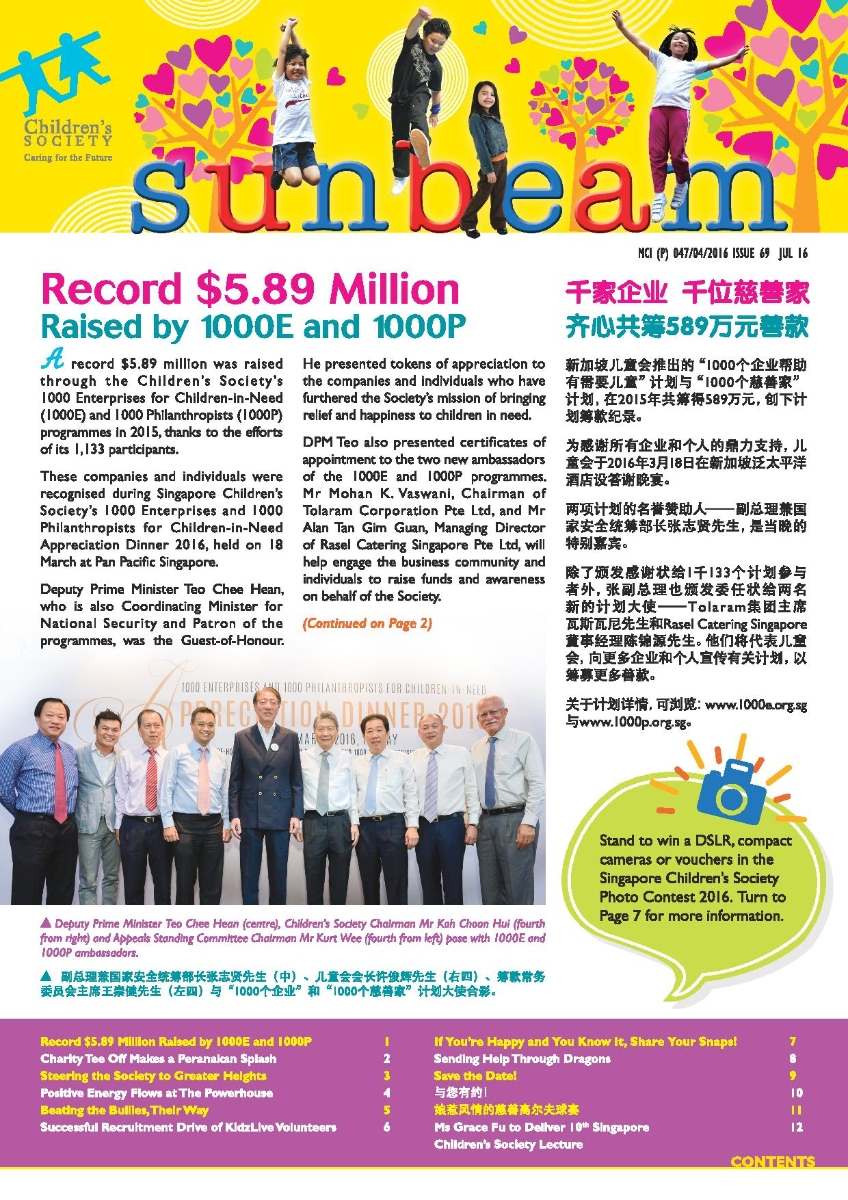 Sunbeam Newsletter Jun 2016